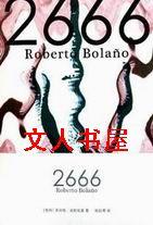 2666封面