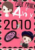 (韩娱同人)韩娱之any的2010