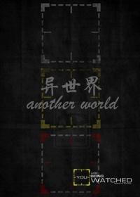 (疑犯追踪poi同人)[金蝉脱壳]异世界