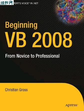VB2008从入门到精通(PDF格式英文版)封面
