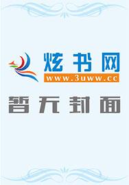 JMS简明教程(PDF格式)